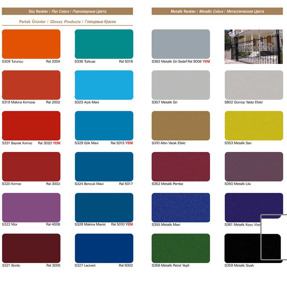 casati boya sprey renkleri 2